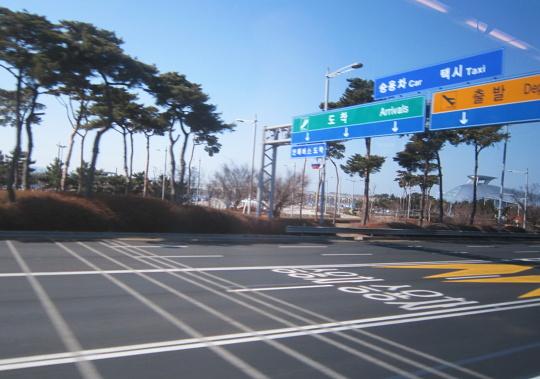 silnice k hotelu